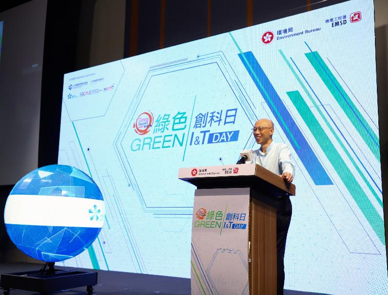 Green I&T Day promotes energy efficiency and conservation as well as renewable energy